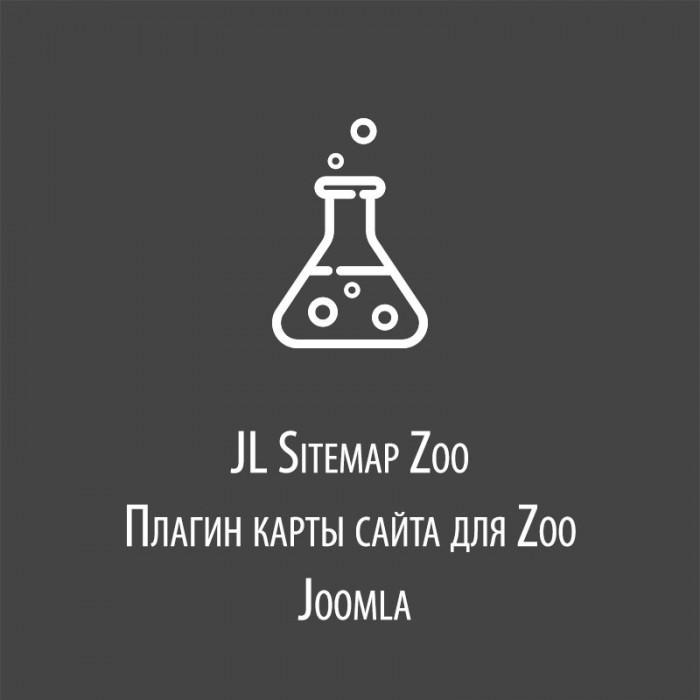 JL Sitemap Zoo - плагин карты сайта для Zoo Joomla