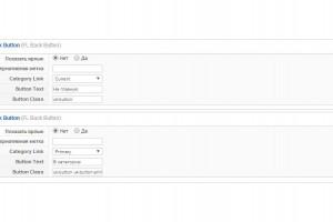 FL Back Button - элемент для Zoo Joomla