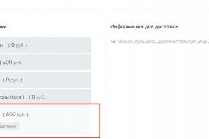 FL Pickpoint - элемент доставки JBZoo Joomla
