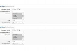 FL Social Likes - элемент социальных кнопок Zoo Joomla