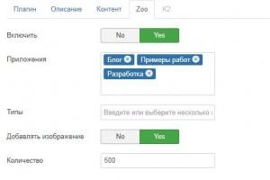 FL Yandex Turbo - плагин Яндекс.Турбо страниц Joomla