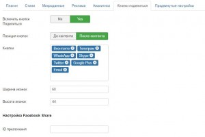 FL Amp - решение для мобильных страниц Joomla