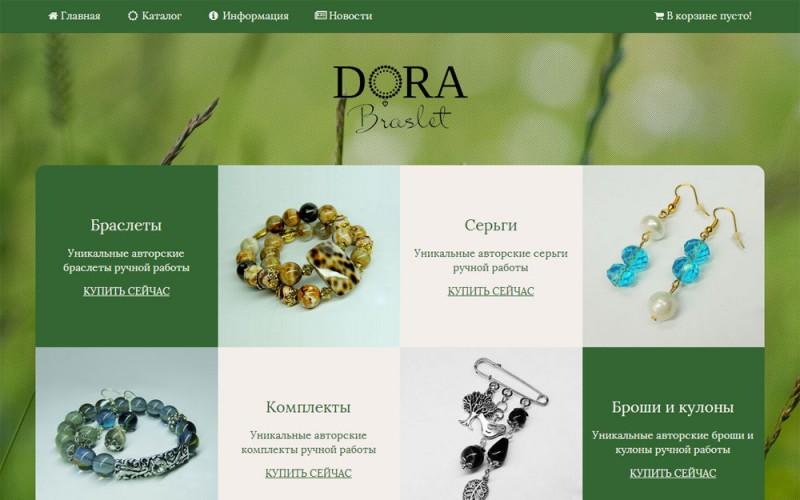 Сайт dorabraslet.ru