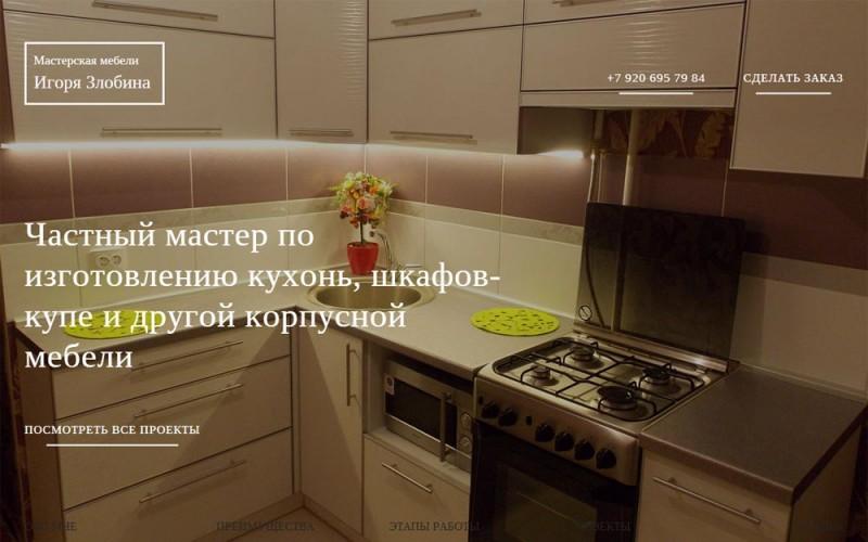 Сайт mebel-zlobina.ru