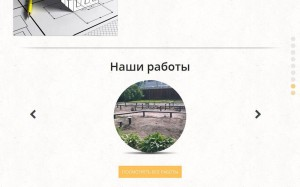 PATRIOT69.RU :: Модуль последних добавленных фотографий в галерею на главной странице