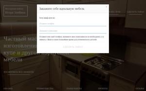 SHOP.PAPER-MODELS.RU :: Страница категории интернет-магазина