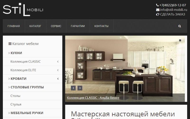 Сайт stil-mobili.ru