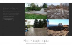 VD-TVER.RU :: Модуль последних добавленных фотографий в галерею на главной странице