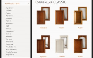 STIL-MOBILI.RU :: Страница категории коллекций