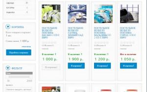 ECONOMIM-VMESTE.RU :: Интернет-магазин товаров в наличии